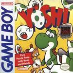 Yoshi Gameboy box cover