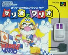 Mario and Wario SNES Japanese mario game