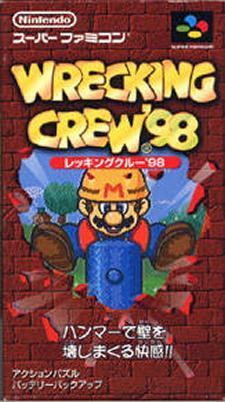 Wrecking Crew 98 Japanese Mario game box coer