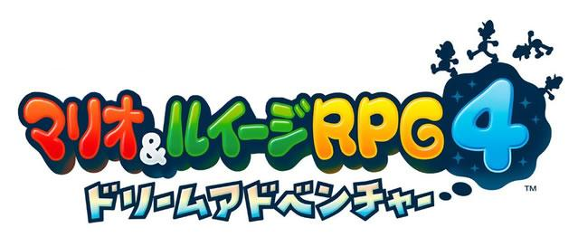 Mario & Luigi: Dream Team Japanese logo
