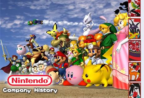 Header picture for Nintendo Company History page
