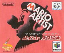 Mario Artist: Paint Studio for the N64 DD