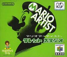 Mario Artist: Talent Studio for the N64 DD