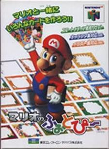 Mario's Photopi for the N64 DD