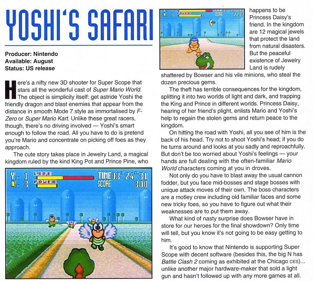 SNES Force Issue 3 September 1993 Yoshis Safari Preview